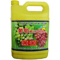 Multiple amino acids organic water flush grape vine fertilizers