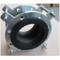 High quality DIN /BS standard Rubber expansion joint-flanged type PN20/PN25