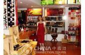 The Wine Museum of Macau