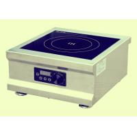 Professional Commercial Induction Cooker With One Burner 400x450x200mm