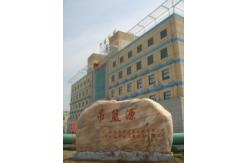 China  fabricante