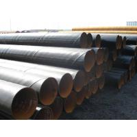 API 5L DN10-DN3200 spiral steel pipe/ssaw pipe
