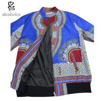 Dashiki Lined Mens African Styles Attire Tops , African Print Jackets For Men