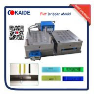 flat  dripper injection mould