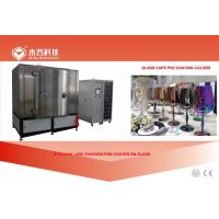 Glass Coating Equipment / Pvd Thin Film TiO blue and purple colors  Coating Machine
