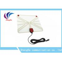 Lightweight 194g UHF VHF TV Antenna With Detachable Amplifier Signal Booster