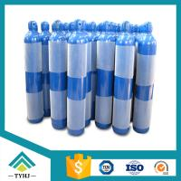 CE, DOT, ISO, GB High Quality Industrial &Medical Oxygen Gas Cylinder