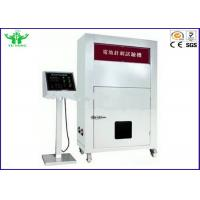 Li Ion Battery Safety Nail Penetration Test Equipment 150kg - 200kg