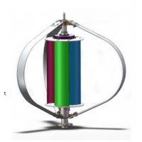 Commercial 12V 200W Wind Generator Maglev Windmill For 30W LED Lamp