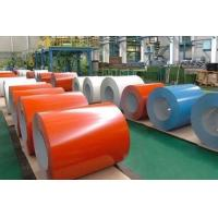Colorful Silicone Coated Galvanized Steel Coil With 0.12-1.5mm Thickness