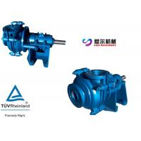 Filter Press Feed mining Slurry.Pump with wear-resistant and anti-acid wet parts