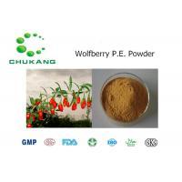 NatureHighPurity Wolfberry Extract Powder Polysacchrides NaturalIngredients