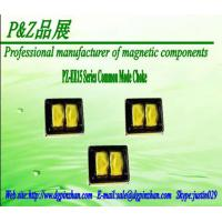 PZ-EE15 Series Common Mode Choke supporting EDR Series high-frequency transformer