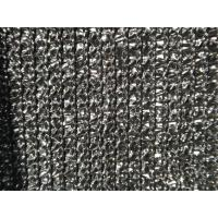 Agricultural Farming Sun HDPE Shade Net 30g/m2 - 350g/m2 , Warp Knitted
