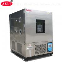 Humidity 10%-98%R.H Conditioning Temperature Humidity Chamber  with -70- 150degree for LCD Touch Screen