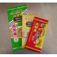 aluminum foil bag sealer , aluminum foil bag malaysia , aluminum foil bag recipes