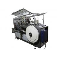 PE Coated Paper Cup Manufacturing Machine , Small Paper Cup Raw Material Making Machine