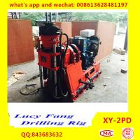 China Made Portable Soil Investigation Drilling Rig XY-2PD wth HQ accessories