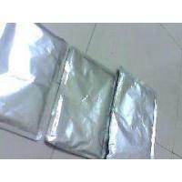 HGH raw materials cas:96827-07-5