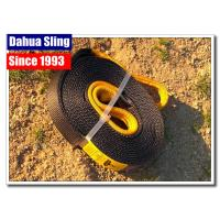 Black Recovery Tow Straps Car Hauler Straps 20m X 50mm 4500kg Breaking Strength