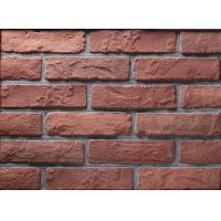 12mm Thickness Thin Brick Veneer For Wall Cladding With Special Antique Texture