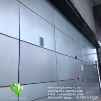 Metal aluminum facade curtain wall aluminum solid panel for facade cladding