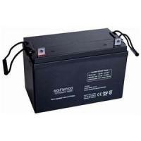 Sealed maintenance Valve Regulated Lead Acid Battery 12v 100ah backup UPS (6GFM100)