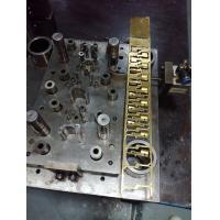 Brass Bronze Copper Progressive Sheet Metal Dies , Sheet Metal PartsPin Terminal Connector