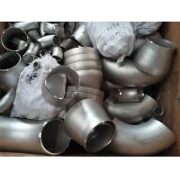 Concentric Pipe Reducer Stainless Steel Pipe Fitting , WPB SS Fittings