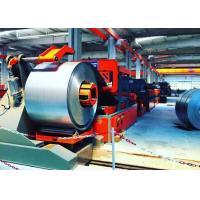 Grain Bin Silo Panel Making Machine / Grain bin silo panel making machine