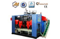 China Máquina AMB70 del moldeo por insuflación de aire comprimido de la protuberancia del picosegundo proveedor