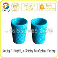 Customized OEM bearing series  FZH  Ball Retainer,plastic bushing,PVC bush