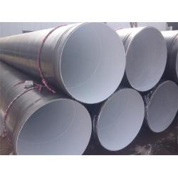 China ERW / EFW / SAW / LSAW Steel Pipe 2 Layer 3 Layer PE Coated Steel Pipe on sale