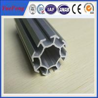 6063 t5 aluminum profile for exhibition booth, easy to assemble aluminium tubes