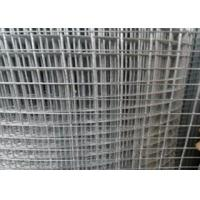 """4 Inch Stainless Steel Welded Wire Mesh 1/4"""" Open Sized Design"""