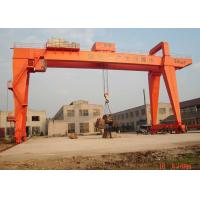 High Working Efficiency Double Beam Gantry Crane With 600 Ton Large Load Capacity