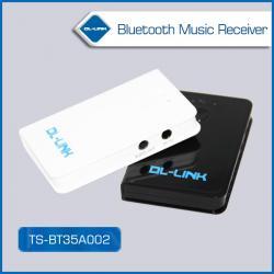 bluetooth audio receiver chip bluetooth audio receiver. Black Bedroom Furniture Sets. Home Design Ideas