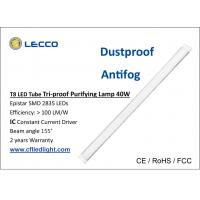 Dustproof Led 4 Feet T8 Fluorescent Tube , SMD 2835 Led For Railway Station
