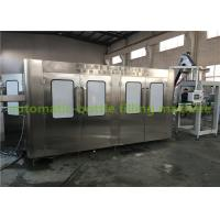 Pure Drinking Water Filling Machine Automatic Bottling Line For Room Temperature