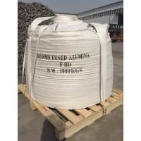 Hot Sell Aluminum Oxide Grit 80 Brown fused Alumina for sandblasting