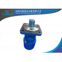 BM3 dispalcement 100ml/r Cast Iron Orbit Hydraulic Motor Square And Rhombus Flange For Agricultural Machine