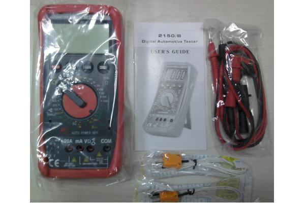 MST2800B Digital MultiMeter