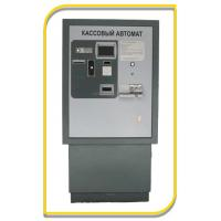 Color customized Smart Parking Automatic Pay Station for SVO2 Airport Parking Revenue Ctr
