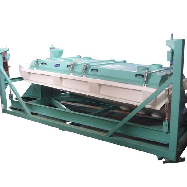 sfjz series vibrating pellet screener, sfjz125×2