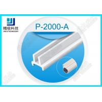 Aluminium Alloy Tube Glass Card Slot For 5mm Glass Pane And Acrylic Board PP In White P-2000-A