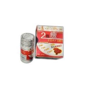2 Day Diet Lingzhi Reishi